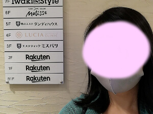 ルシアクリニック京都駅前院の無料カウンセリング