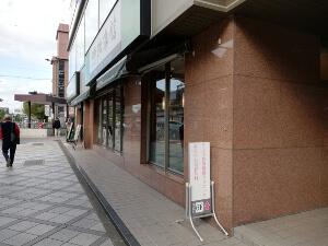 東京中央美容外科 京都院への道順