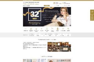 共立美容外科 京都院の公式HP画像