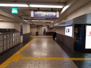 京都スキンクリニックへの道順