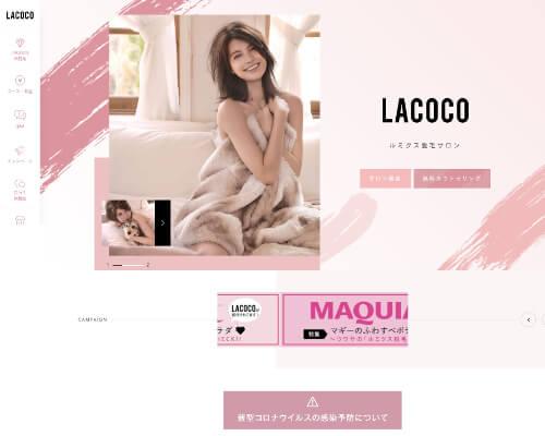 LACOCO公式HP画像