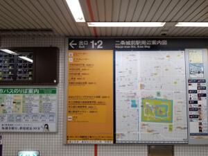 中村皮ふ科医院への道順