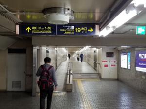 大西皮フ科形成外科医院 京都四条烏丸院への道順