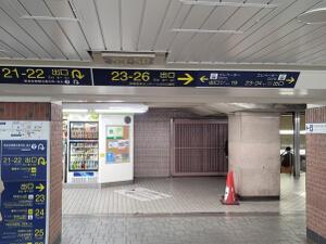 リゼクリニック京都四条院への道順